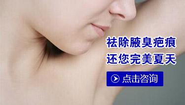妊娠纹有哪些症状特点